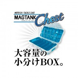 CAJA MAGBITE MBT01CH MAGTANK CHEST 01 XL CLEAR BULE
