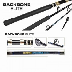 SHIMANO BACK BONE ELITE